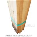 【店頭受取のみ】赤松KD 胴縁  約16×40×2985mm 【15本】(取扱店舗:西日本店舗)