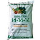 高度化成肥料 14−14−14 20KG