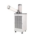 広電 排熱ダクト付 スポットクーラー KSM250D
