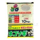 レインボー薬品 除草剤 ネコソギエースV 粒剤 10kg