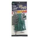 オカモト 巧の力 ゴム手袋ハイソフト BP−321 Sサイズ