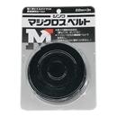 シンワ マジクロスベルト 22mm×3m 黒