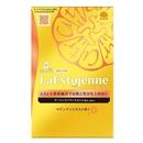 ウルモア ラエストジェンヌ マドンナシトラスの香り 3包