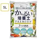 花ごごろ かーるい培養土プレミアム 5L