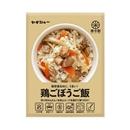 ヤギショー 米々軒 鶏ごぼうご飯