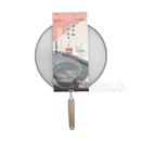 タマハシ 天ぷら名人 油はね防止ネット 29cm