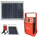 富士倉 ソーラーパネル付きモバイルバッテリー BA−80