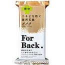 薬用石鹸 ForBack 135g