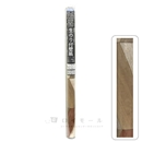壁紙の上にも貼れる 生のり付壁紙 木目ジグザグ 約92cm×2.5m巻