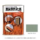 屋外木部用 油性 キシラデコール #116 ブルーグレイ 0.7L
