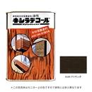 屋外木部用 油性 キシラデコール #108 パリサンダ 0.7L