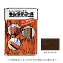 屋外木部用 油性 キシラデコール #111 ウォルナット 0.7L