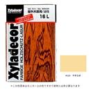 屋外木部用 油性 キシラデコール #120 やすらぎ 16L