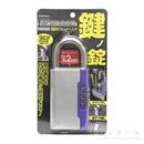 鍵ノ錠 カギなど小物を共有 FIN−925