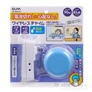 ELPA 電池を使わないワイヤレスチャイム WC−R01AC