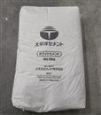 太平洋セメント ホワイトセメント 20Kg (西日本店舗)