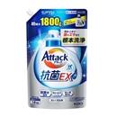 花王 アタック3X(スリーエックス) 超特大 つめかえ用 1.22kg
