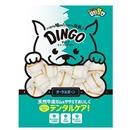 ディンゴ ミートインザミドル オーラルボーン 22本入 超小型〜小型犬用