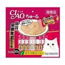 CIAO チャオ ちゅ〜る 総合栄養食 まぐろ海鮮ミックス 20本