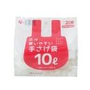 次が使いやすい手さげ袋 10L 1ロール(20枚巻)