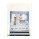 美Room レースカーテン クリア 約150×176cm ホワイト(横縞柄)1枚組