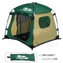 組み立て式 ベースキャンプテント グリーン 約50×50×高さ50cm