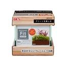 GEX グラステリアフィット100 CUBE 観賞魚用水槽