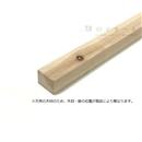 赤松 野縁  約30×40×1985mm 1本(取扱:藤沢店・横浜四季の森店)