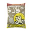 しっかり固まるベントナイトの猫砂 約8L