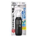 メンズビオレZ 薬用ボディシャワー 無香性 本体 100mL