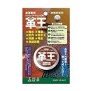 コスモコーティング 革王 皮革専用 シリコンコーティング剤 12g