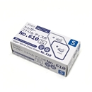 ニトリル ディスポグローブ No.610 粉なし S ブルー 100枚