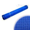 【習志野店アウトレット】 防風網 1×50m 網目4mm ブルー