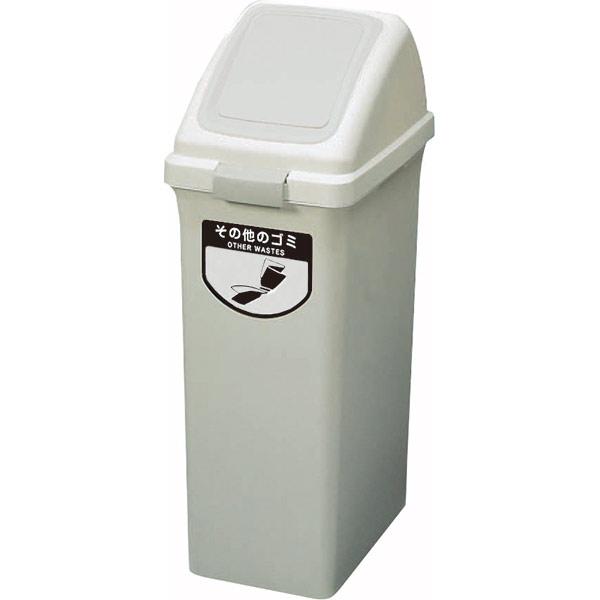 【ネット限定】 リサイクルトラッシュECO−35 プッシュ蓋 白