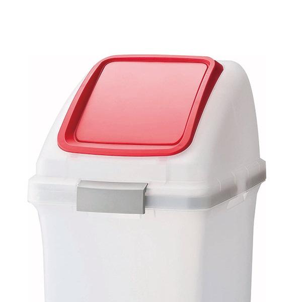 リサイクルトラッシュSKL−35 プッシュ蓋 赤
