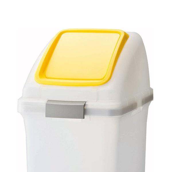 リサイクルトラッシュSKL−35 プッシュ蓋 黄