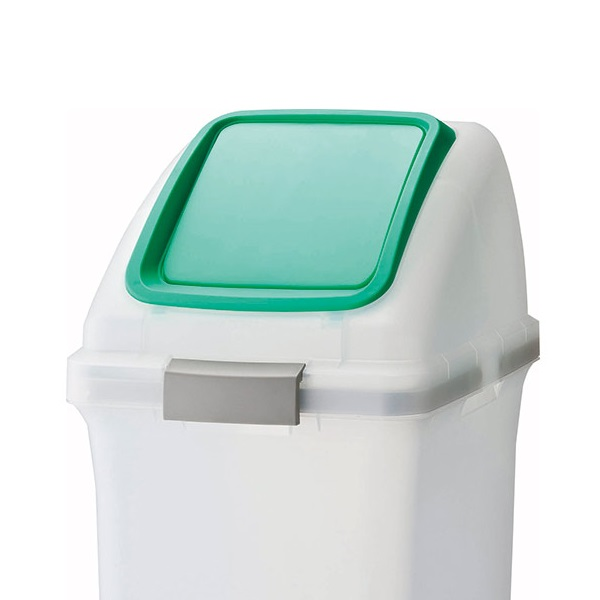 リサイクルトラッシュSKL−35 プッシュ蓋 緑
