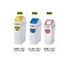 【ネット限定】 リサイクルトラッシュSKL−50プッシュ蓋 黄