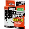 コニシ ボンド TMテープ WF110S