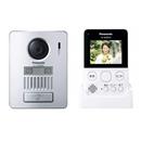 【ロイサポート用・作業費別・処分費別】Panasonic ワイヤレスTVドアホン VL-SGD10L