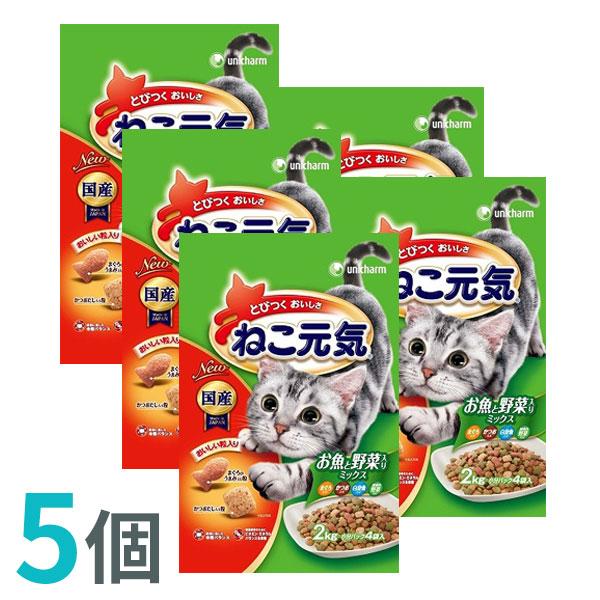 ねこ元気お魚と野菜ミックス2.0kg (箱売)