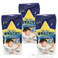 オヤスミマン 男の子13〜25kg 22枚 (箱売)
