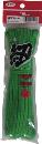 ユタカ 紐 ザ・紐 中丸紐 10m グリーン