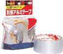 3M 耐熱アルミテープ