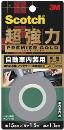 3M 超強力両面テーププレミアゴールド自動車内装用