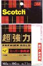 3M 超強力両面テーププレミアゴールド(スーパー多用途)100mm×100mm