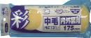 KOWA 彩ローラー中毛スペア 175mm