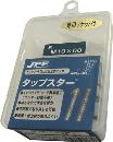 JPF タップスター M10×60L(10本入り)