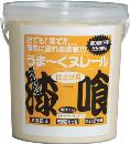日本プラスター うま〜くヌレール 5kg 白色