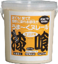 日本プラスター うま〜くヌレール 5kg クリーム色
